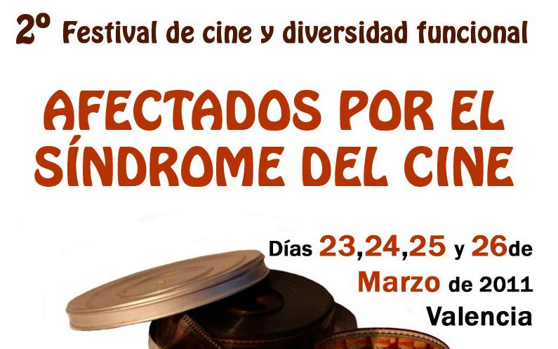 Festival de Cortos 2011